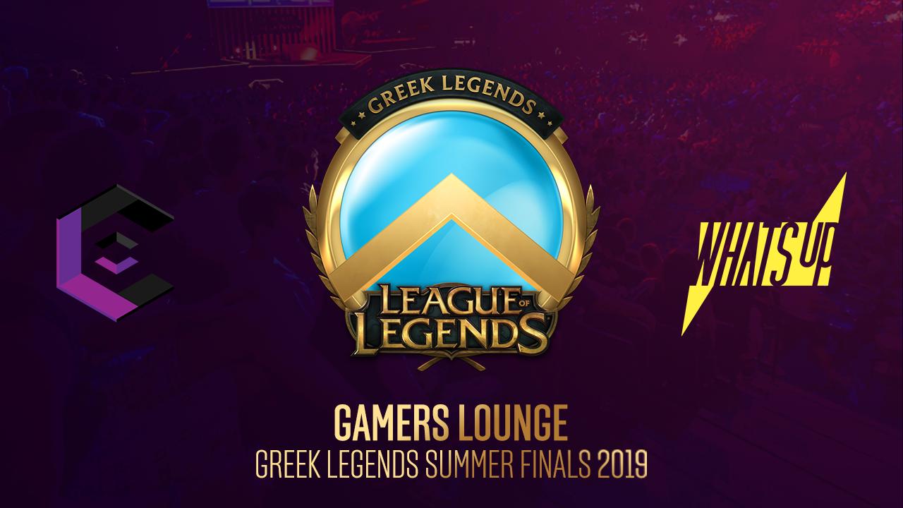 Greek Legends Summer 2019 Finals: Ξεκίνησε η προπώληση των εισιτηρίων