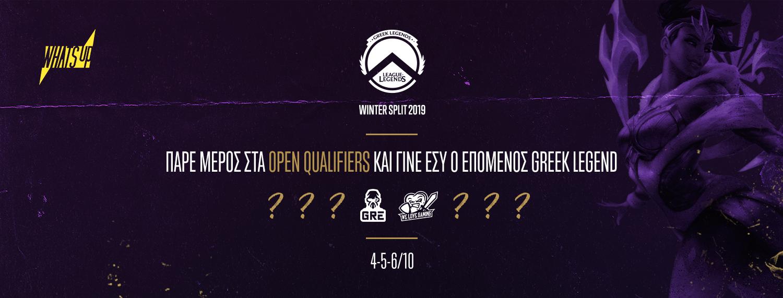 Αλλαγές στα seeds των Closed Qualifiers